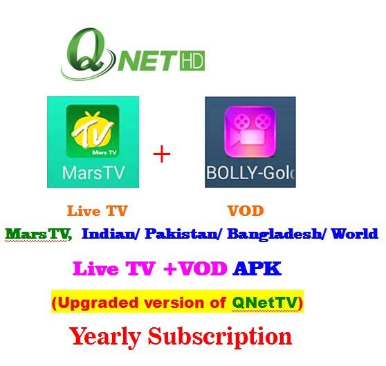 MarsTV APK, Indian/ Pakistan/ Bangladesh/ World IPTV+VOD Subscription