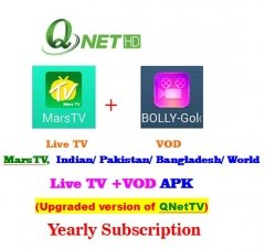 MarsTV APK, Indian/ Pakistan/ Bangladesh/ World IPTV+VOD Subscription